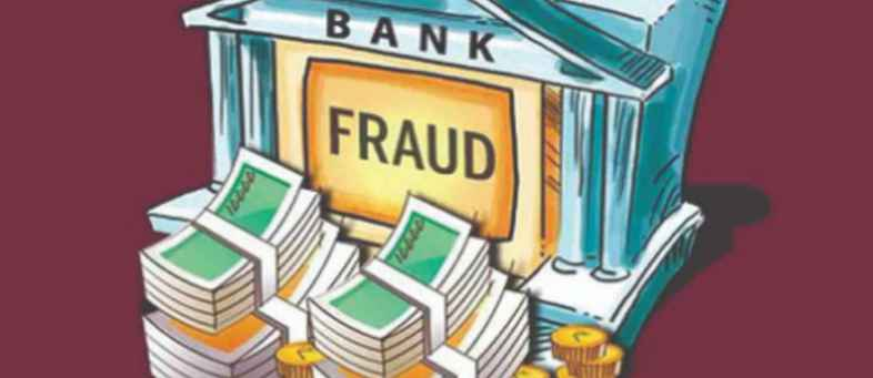 PSBs hit by 2,480 cases of deception of 32000 cr in Q1.png