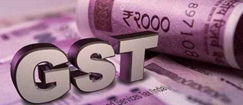 GST collections down to Rs 87,422 crore in JUly 2020.jpg