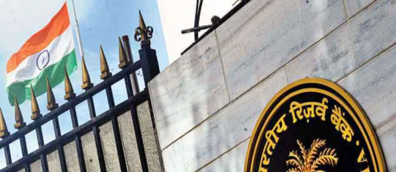 Money transfer to get cheaper now, RBI removes RTGS,NEFT charges.jpg