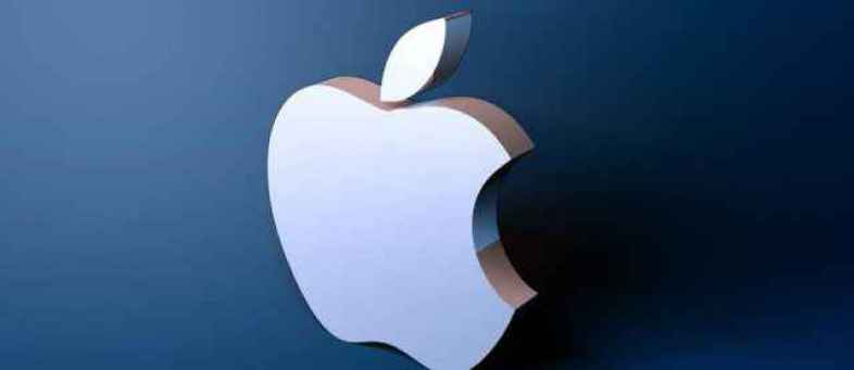 Apple beats Saudi Aramco, becomes most valuable publicly listed firm globally.jpg