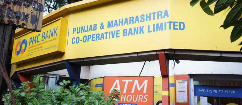 PMC Bank, Depositors, Merger, High Court, Petition, Demand.jpg