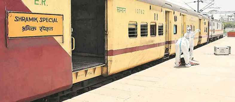 Loss of Rs 42 lakh due to Shramik Special Trains ran empty Maharashtra government to HC.jpg